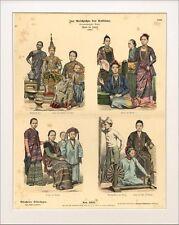 Zur Geschichte der Kostüme BUDDHA SIAM BIRMA THAILAND MÜNCHENER BILDERBOGEN 75