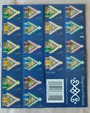US Christmas Gingerbread Houses Forever Postage Stamps - Booklet of 20 stamps