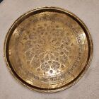 """Antique Brass Tray Islamic Patterned Large Hammered Handcrafted 22 3/4"""""""
