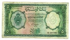 More details for libya (p26) 5 pounds 1963