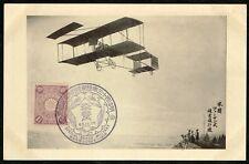 Vintage 1910 US Farman III type plane Japan Postcard Kiku stamp