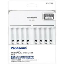 Super Charger Panasonic NiMH Battery Charger Eneloop Rechargeable BQ-CC63 New