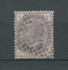 OCCUPAZIONI LEVANTE 1874 N.1/8(originale) US. CENTRATO