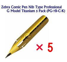Zebra Comic Pen Nib Type Professional G Model Titanium 5 Pack (PG-7B-C-K)
