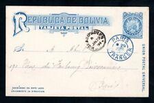 Bolivia - 1891 Prepaid UPU Postcard to Paris, Via Buenos Aires