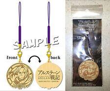 Arslan Senki Wooden Strap Arslan Heroic Legend of Arslan Slaps Kodansha Licensed