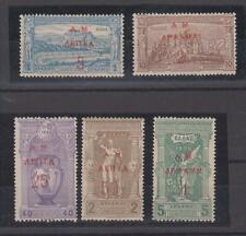 """1901 First Olympics """"AM"""" Surcharges Complete Issue Expertise Singed. Mint Hinged"""