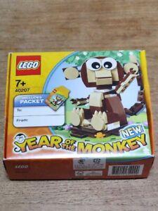 LEGO 40207 Monkey Chinese New Year 2016 Special Edition NFS NIB Brock Toy