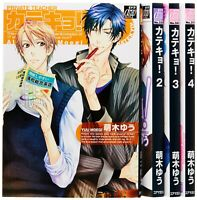 Yuu Moegi manga: Katekyo! / Private Teacher 1~4 Complete set Japan Book Comic