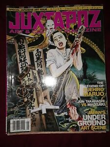juxtapoz magazine #60 January 2006 Japanese art issue suehiro marou