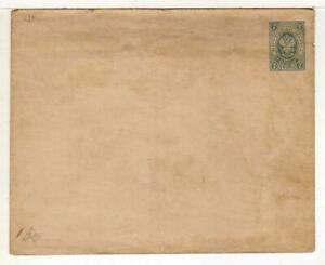 A7271) RUSSIA Stamped Cover - mint