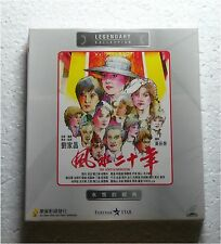 HK VCD-The Lost Generation(1983)vcd