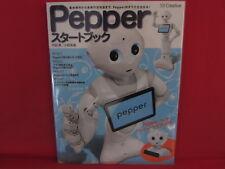Pepper Start Book Japanese Robot Pepper Information Book w/Extra