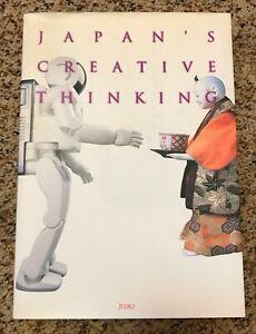 Japan's Creative Thinking 2001