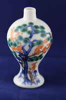Hand Painted Japanese Mini Bud Floral Vase with Tree and Blossoms - Marked