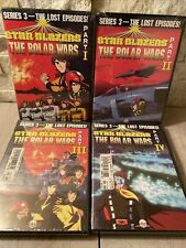 Star Blazers - Series 3: The Bolar Wars - Parts I-Iv New Sealed Dvd Free Ship!