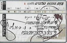 ISRAEL BEZEQ BEZEK PHONE CARD TELECARD 120 UNITS NAHMAN BIALIK