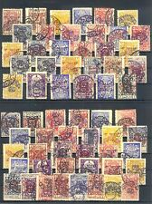SAUDI ARABIA -62 STAMPS - UNSORTED - MOST VF -fiscal postmarks ? --@4