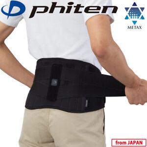Phiten Japan METAX Supporter Waist Belt Hard type S.M or L Japan asia size Golf