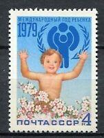 30215) Russia 1979 MNH Unicef 1v. Scott #4752