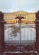 BT13258 Leningrad         Russia sankt petersburg 5
