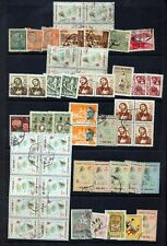 MACAU MACAO 1950s Used Incl.Blocks (Apprx 50+ Stamps)ZY 139