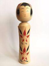 Miura-Komi Naruko Kokeshi 24.4cm Japan Antique Wooden Doll No.MU709