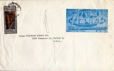 United Arab Republic cover, abt 1968, cachet (STAMPS, POSTAGE, COLLECTIBLE)