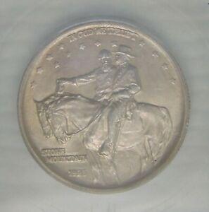 1925 Stone Mountain Commemorative Silver Half Dollar ~ ICG MS63 DDO, NICE!!!