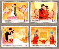 China Taiwan 2014 Felicitaitons Wedding Blessing Stamps