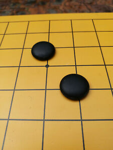 Yunzi Go Stone - Black, Uniconvex