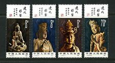 China Prc 1984 Sc# 1816 - 1819 (Liao Sculpture Set) Mnh