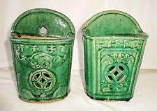 Pair 19/20C Chinese Green Glaze Pocket Vases w. Bat & Coin Motif (Drc)