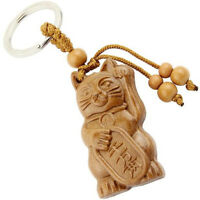 Peach Wood Carving 3D Maneki Neko Lucky Fortune Cat Pendant Key chain Key Ring