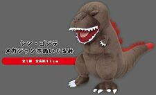 New Shin Godzilla Mega Jumbo Stuffed Animals Plush doll From Japan