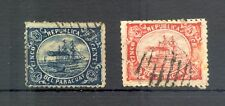 PARAGUAY 2 ST. SHIP COMPANY OCEAN -OFFERED AS IS -FINE