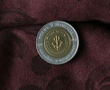 King Bhumibol Adulyadej 2002 Rama 9 Thailand 10 Baht Coin Vajira Hospital Bi met