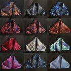 Luxury Men's Silk Handkerchief Floral Jacquard Pocket Square Hanky 25 * 25cm