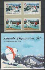 2016 Kyrgyzstan Legends of Kyrgyzstan Yeti MNH