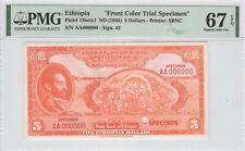 """Ethiopia 5 Dollars 1945 P-13bcts1 """"Front Color Trial Specimen"""" PMG 67 EPQ"""