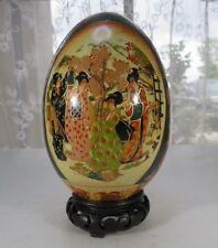 Antique Japanese ceramic porcelain egg handpainted Geisha tree mountains décor