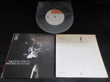 Miles Davis in Tokyo Live Concert Japan Vinyl EP 7 inch Single Herbie Hancock