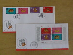 China Hong Kong 1998 Chinese New Year Tiger stamp Zodiac FDC