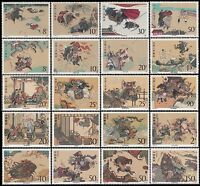 China Stamp 1987~1997 The Outlaws of the Marsh 5 sets 水浒邮票大全 MNH