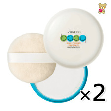 ☀[ 2pack ]Shiseido Medicated Facial / Body Baby Powder (Pressed) With Soft Puff