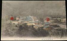 OLD JAPANESE POSTCARD OF VIEW OF YOMOTO HAKONE- C1920 JAPAN