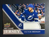 2020-21 Upper Deck UD Game Jersey Victor Hedman
