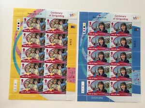 Isle Of man Stamps Centenary Of Girl Guiding 2010 Europa Sheets X 2 MNH