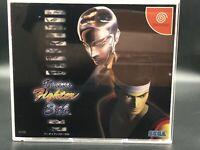 Virtua Fighter 3tb w/project berkley (Sega Dreamcast, 1999) from japan #966