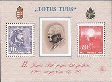 Hungary 1991 Pope John Paul II/Papal/People/Religion/Visit imperf m/s (n45676)